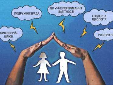 Питання щодо звернення Рівнеради до міністерки освіти перенесли