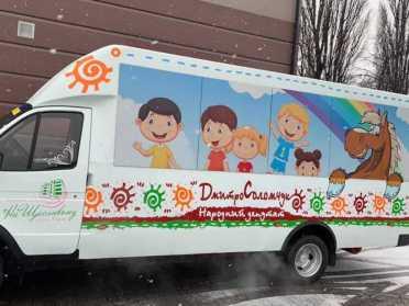 На Демидівщині у дітей новий шкільний автобус (скоро вибори)