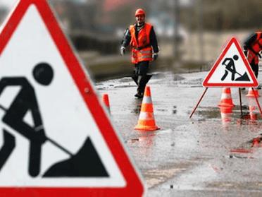 На Рівненщині проведуть ремонт доріг області на 530 млн грн