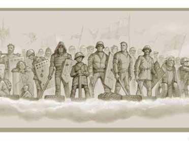 105 Героїв Небесної Сотні пам'ятаємо