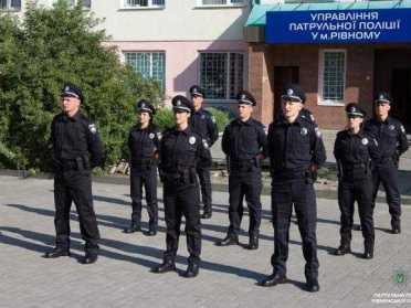 П'ятірка рівненських поліціянтів завтра пройде атестацію