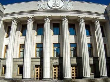 """З другої спроби Верховна Рада таки проголосувала """"антиколомойський"""" закон"""