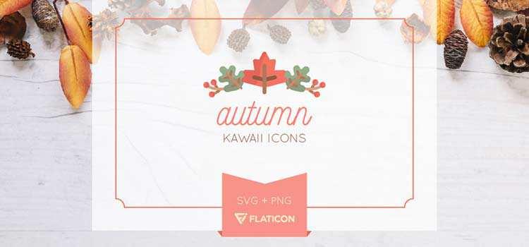 Freebie: Autumn Kawaii Icon Set