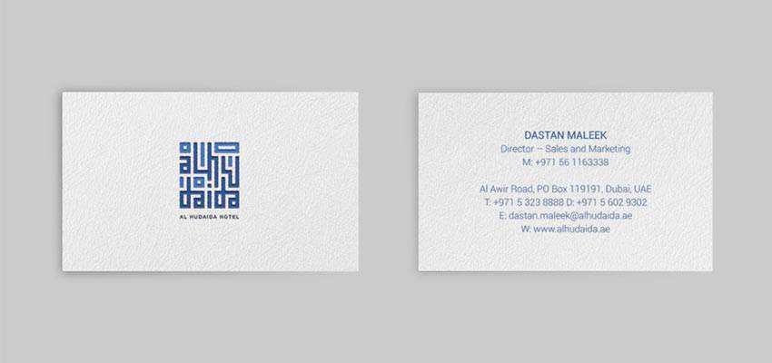 Al Hudaida Hotel Brand Identity Design by Yogas Andrian