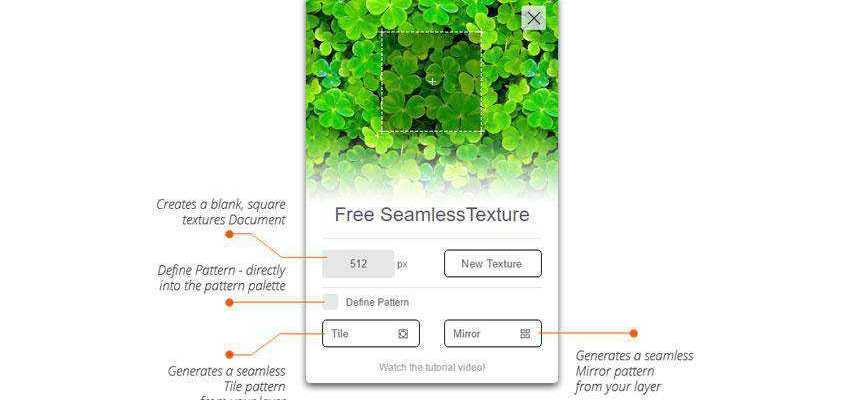 Seamless Texture Generator Plugin Extension