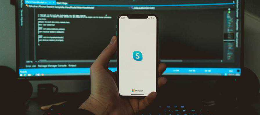 Skype displayed on a mobile phone.