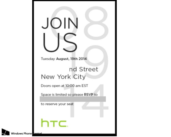 HTC ส่งหมายเชิญวันที่ 19 สิงหาคมนี้ที่นิวยอร์ค คาดอาจ