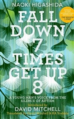 David Mitchell's book 'Fall Down Seven Times, Get Up Eight', featured on Jeremy Vine Radio Show (Autism)