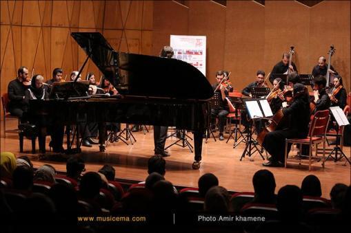 Holography - Martyna Kosecka , Navid Gohari , Nilper Orchestra - TCMF - 2016