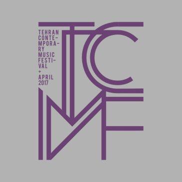 International Tehran Contemporary Music Festival