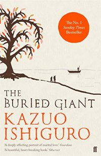 buried giant cover c