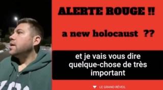 🚨🚨🚨🇮🇱 ALERTE en provenance d'Israël !