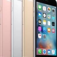 חלקי חילוף אייפון 6S פלוס