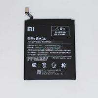 BM36 Xiaomi Mi 5s