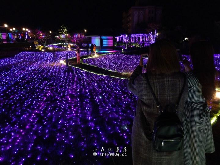 屏東恆春車城|四重溪溫泉季.白天免費泡腳.夜晚浪漫絕美紫色燈海