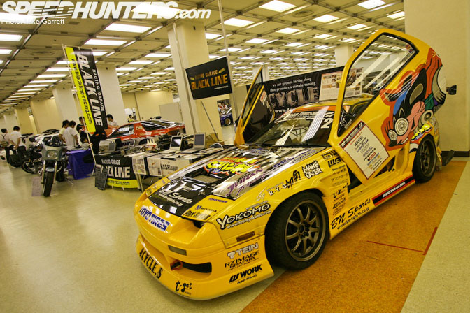 event tuning powers 2008