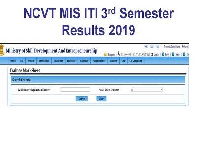NCVT ITI 3rd Sem Results 2019 Check MIS NCVT IIIrd Semester