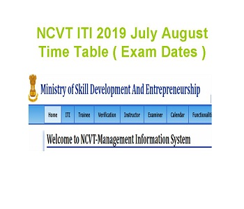 NCVT ITI 2019 July August Time Table Check MIS Exam Dates