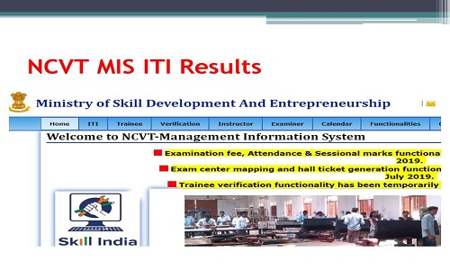 NCVT MIS ITI Result 2019-(June/July) 1st 2nd 3rd 4th