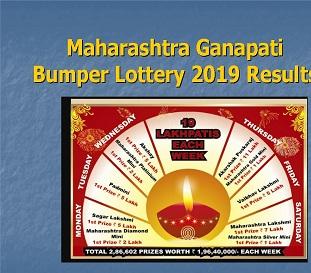 Maharashtra Ganapati Bumper Lottery 2019 Results 11-09-2019