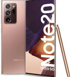 Samsung Galaxy Note Ultra-256GB Original & NEU