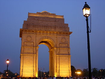 English: India Gate