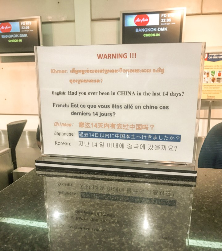 spellbound travels coronavirus notice at airport