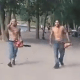 MOSTLY PEACEFUL BLOOD-COVERED CHAINSAW WIELDERS: Men With Chainsaws Yell At People In Toronto At Cherry Beach