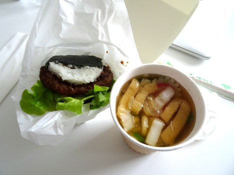 Burger + Udon