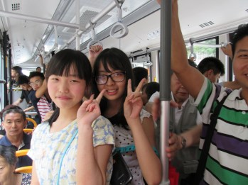 "Riding on the bus when we hear, ""Where are you from?"" Sigh. Cue the obligatory ""Sure, you can practice your English with us"" moment."