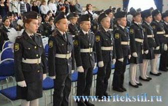 кадетская форма мвд полиция