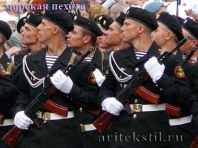 морская пехота-1