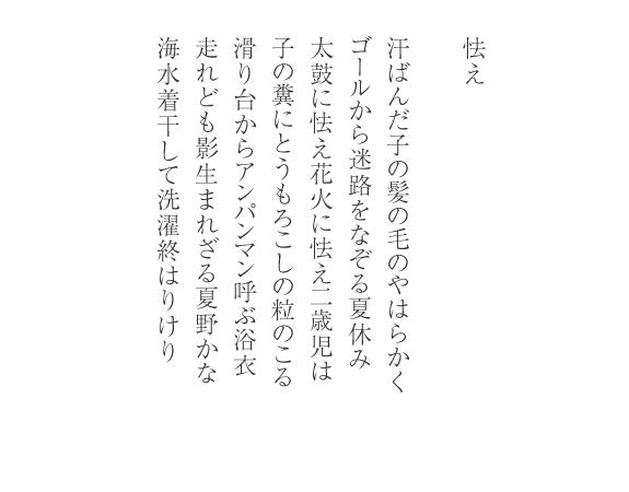 20160801_obie
