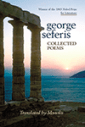 7GEORGE SEFERIS_cover_Oct291