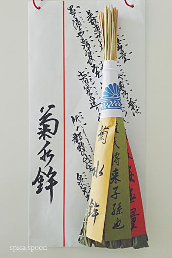 2016gionmatsuri_09
