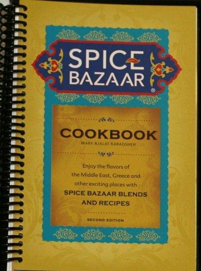 spice bazar cookbook