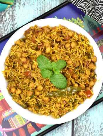 Chana Masala Biryani