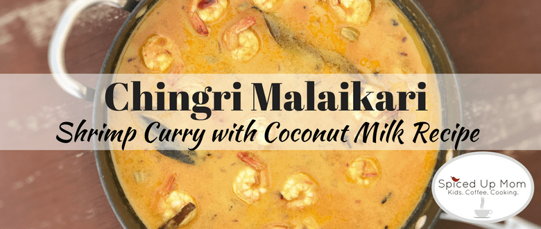 bengali shrimp curry, shrimp curry, shrimp coconut curry, curried shrimp