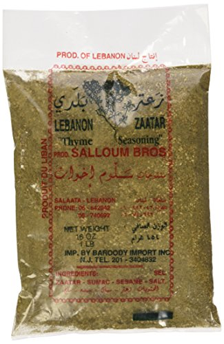 Lebanon Za'atar 1 Lb