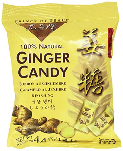 100% NATURAL 4.4 oz GINGER CANDY