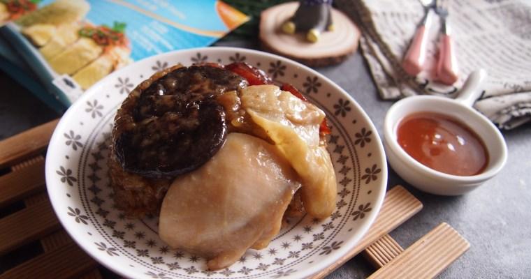 Lor Mai Gai (using Chicken Rice Premix)