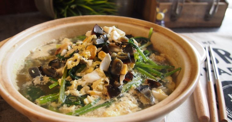 Singapore home cooking channel spice n pans chinese spinach with trio eggs in superior broth forumfinder Image collections