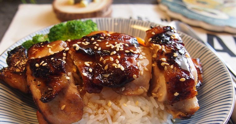 SUPER EASY Air fried Teriyaki Chicken