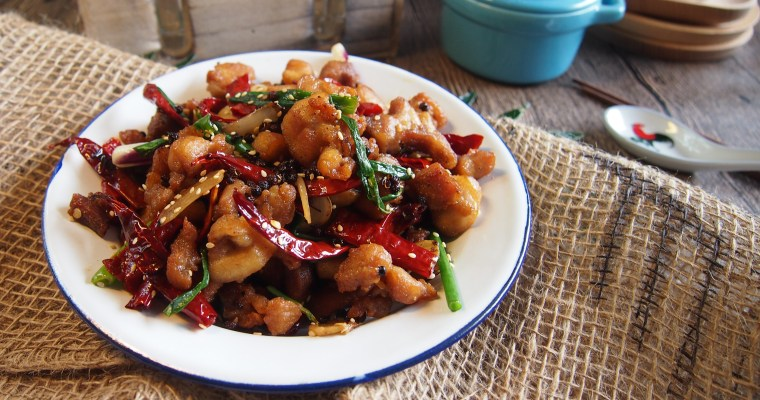 Yummy Chinese Recipe: Sichuan Spicy Chicken 辣子鸡