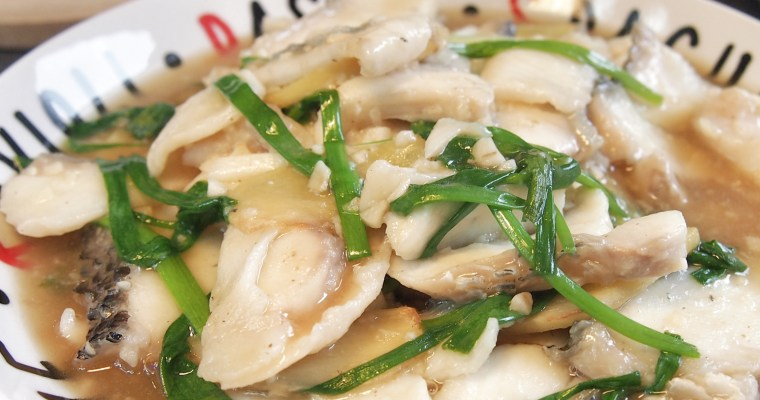 Super Easy Recipe: Stir Fried Fish with Ginger & Spring Onion 姜葱鱼片