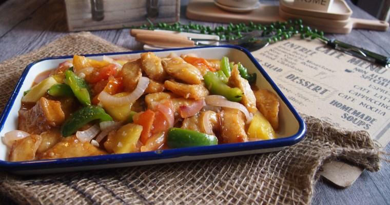 Yummy Chinese Recipe: Sweet & Sour Fish 酸甜鱼