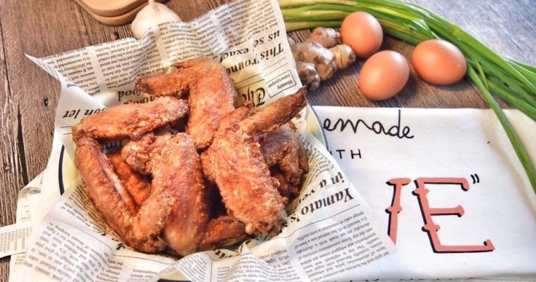 SUPER EASY & YUMMY Recipe: Air Fried Crispy Garlic Ginger Chicken Wings