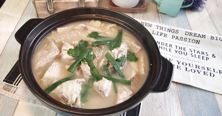 How to cook Milky Singapore Fish Head Steamboat w/o Milk!