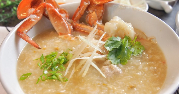 Rice Cooker Recipe: SUPER EASY Seafood Porridge (Congee) 电饭锅海鲜粥