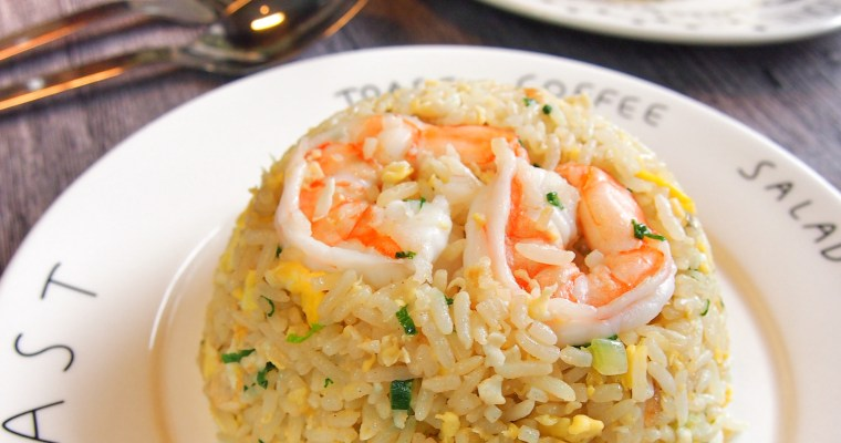 SECRET REVEALED! Best Chinese Fried Rice Recipe 黄金蛋炒饭 Din Tai Fung Inspired (w/ Shrimps)